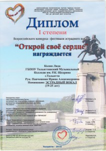 Колян Л. эстрада